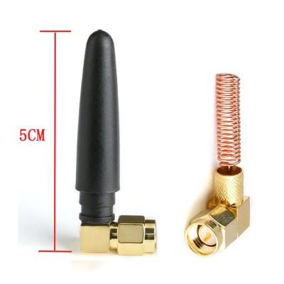 433Mhz RF 3dBi SMA Antenna