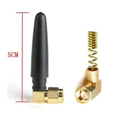 GSM Anten 3dBi SMA 90 Derece Anten