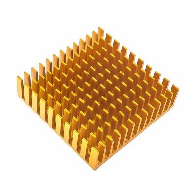 Aluminyum Soğutucu 4x4cm