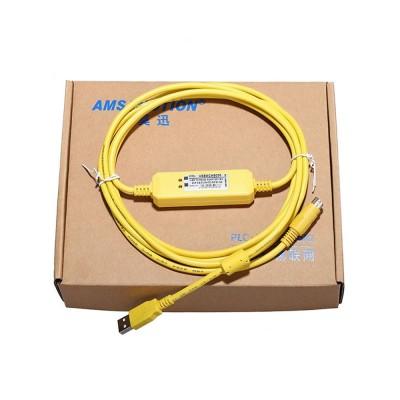 USBACAB230 Delta PLC Programlama Kablosu